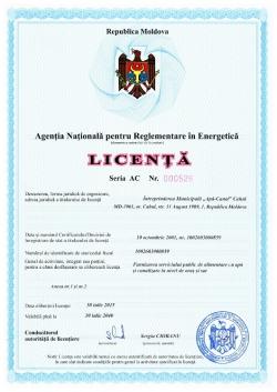 Î.M. Apa-Canal Cahul i s-a acordat licența de activitate